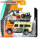 AUTÍČKO MATCHBOX LAND ROVER DEFENDER 110