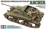 BRITISH SELF-PROPELLED ANTI TANK GUN ARCHER
