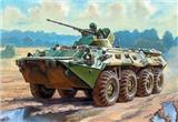 BTR-80A RUSSIAN PERSONNEL CARRIER