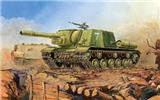 ISU-152 SOVIET SELF PROPELLED GUN