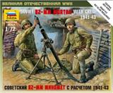 SOVIET 82-MM MORTAR WITH CREW 1941-1943