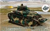 TANK TYPE 89 JAPANESE MEDIUM TANK KOU GASOLINE MID PRODUCTION