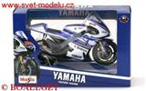 YAMAHA FACTORY RACING TEAM No. 99 JORGE LORENZO MOTO GP 2012
