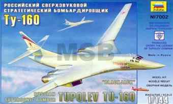TUPOLEV TU-160 RUSSIAN SUPERSONIC BOMBER