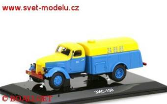 ZIS 150/ PM-8 CLEANING STREET BLUE/YELLOW