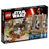 LEGO STAR WARS 75139 CONFIDENTIAL TVC 1