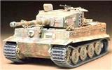 GERMAN HEAVY TIGER I.  LATE VERSION
