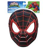 Spiderman Hero mask – Kid Arachnid
