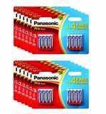 12x Baterie Panasonic PRO POWER AA,  LR6,  tužková,  1, 5V,  blistr 8 ks (1 karton)
